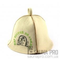 Шапка для сауны (белая), Пар костей не ломит, искусственный фетр, Saunapro