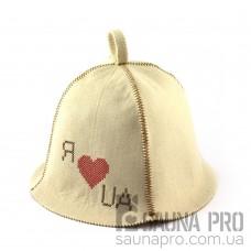 Шапка для сауны (белая), Я люблю Украину, искусственный фетр, Saunapro