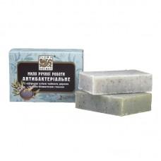Банное мыло Антибактериальное с эфирным маслом чайного дерева и бело-голубой глиной, 75 грамм
