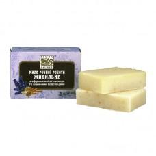 Банное мыло Питательное с эфирным маслом лаванды и овсяными хлопьями, 75 грамм