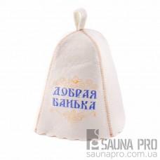 """Шапка для бани """"Добрая банька"""" (светло-серый войлок), Saunapro"""