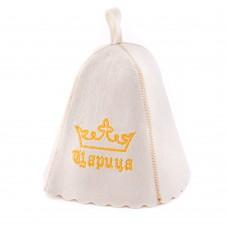 """Шапка для бани """"Царица"""" (светло-серый войлок), Saunapro"""
