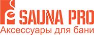 Saunapro